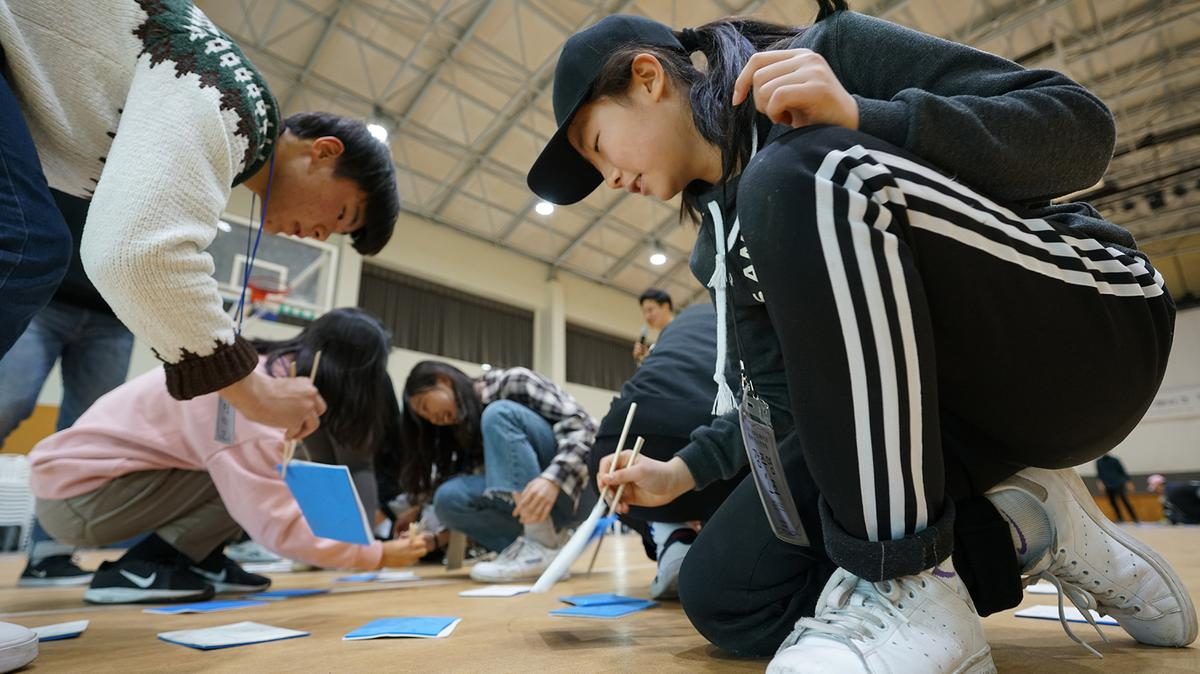 경기 스테이크 청소년 대회