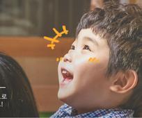 2019 가족! 행복의 뿌리 캠페인 이미지