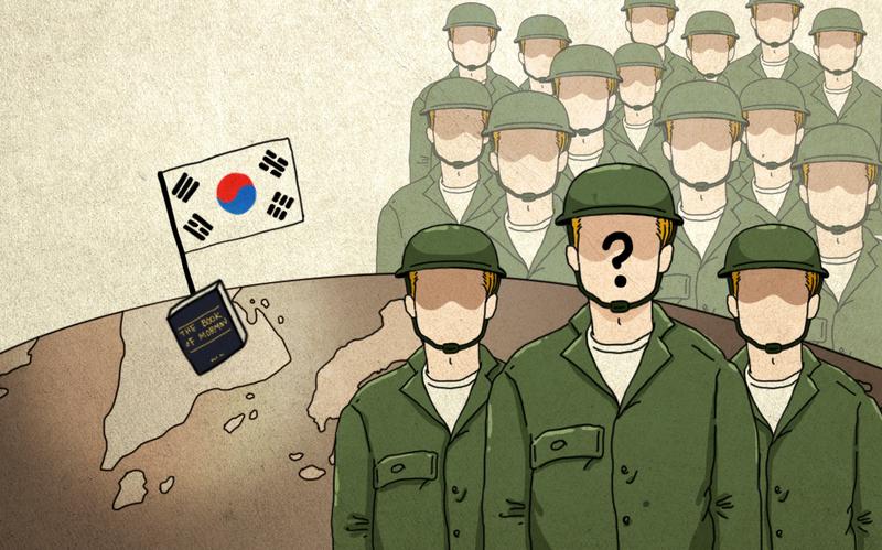 제 6화: 최초로 한국에 온 후기 성도는 누구일까? 제1부