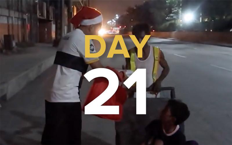 2017세상을비추라 - Day21