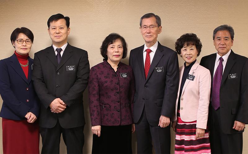 서울 성전 회장단
