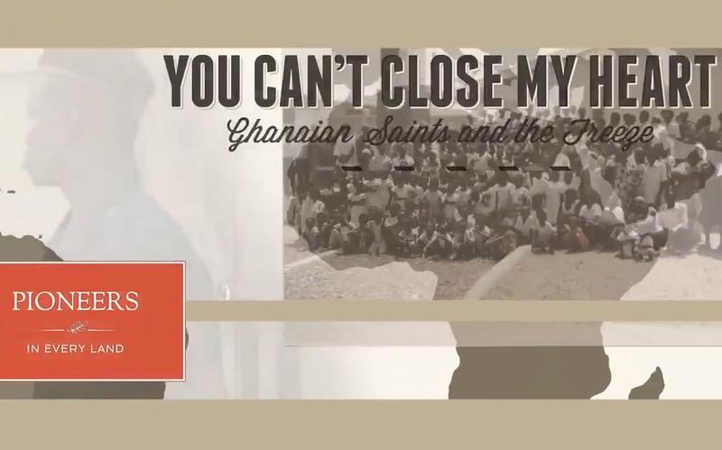 가나 교회 폐쇄