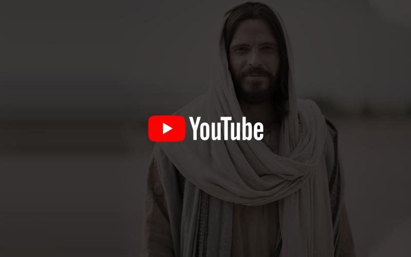 유튜브 채널