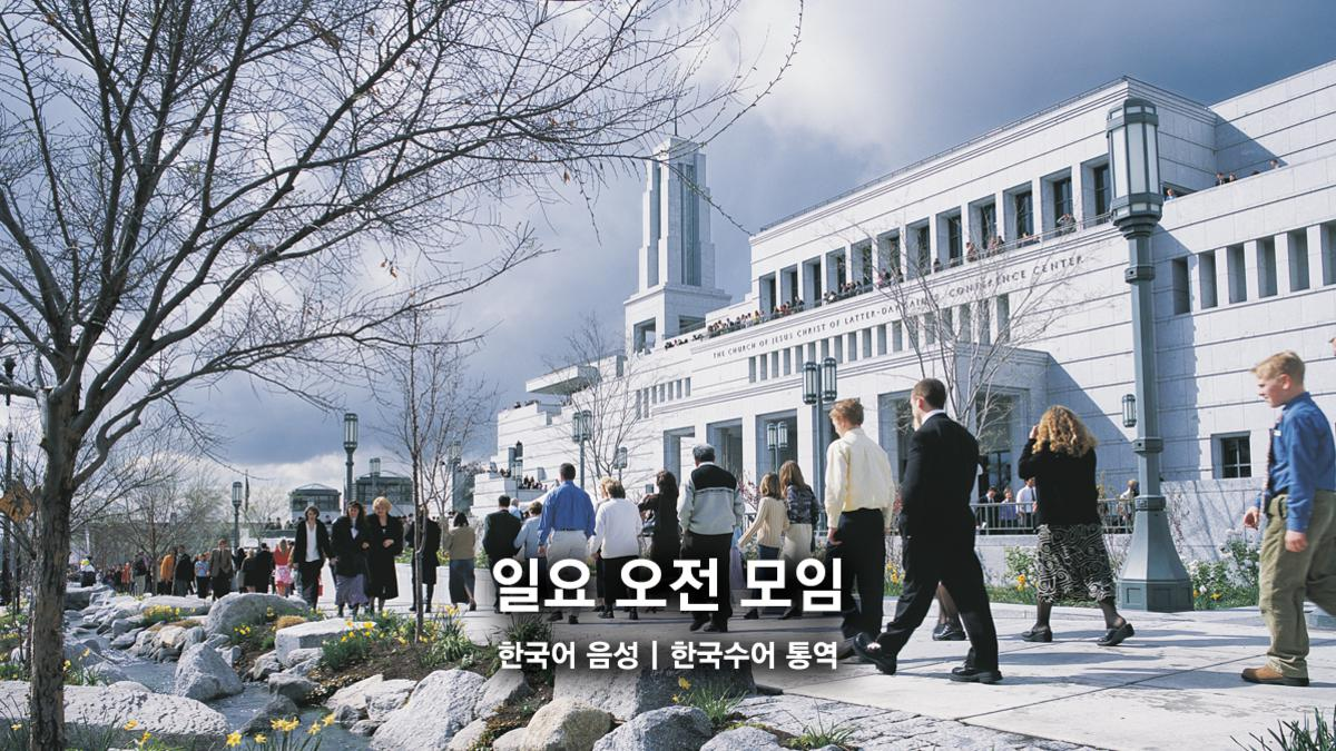 연차 대회 한국수어 통역 모습