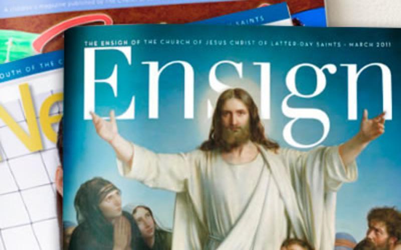 영어 교회 잡지