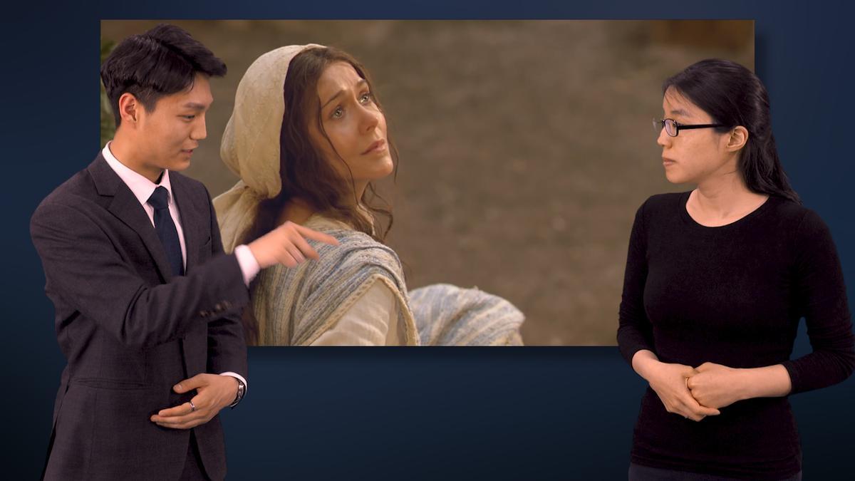 마리아에게 그리스도의 탄생을 예견하는 천사