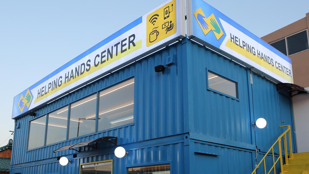 헬핑핸즈센터