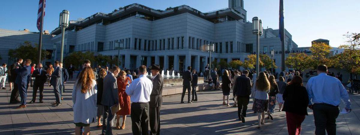 컨퍼런스센터