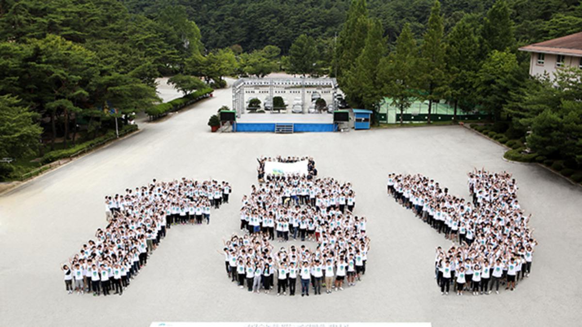 FSY Korea 2016(청소년의 힘을 위하여 2016)