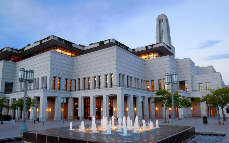 Centro de conferencias en Salt Lake City