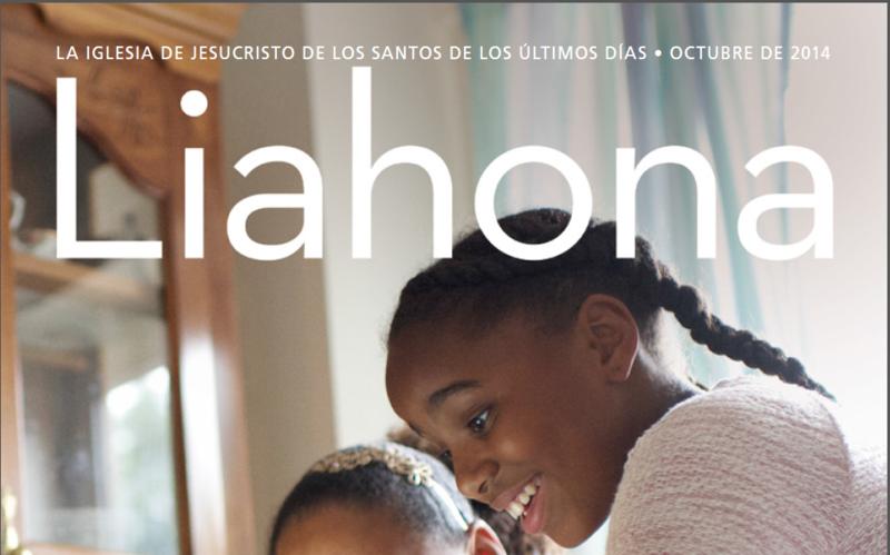 Liahona octubre 2016