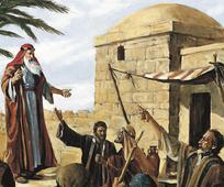 Los antiguos profetas documentaron registros que enseñan acerca de la fe en Jesucristo.