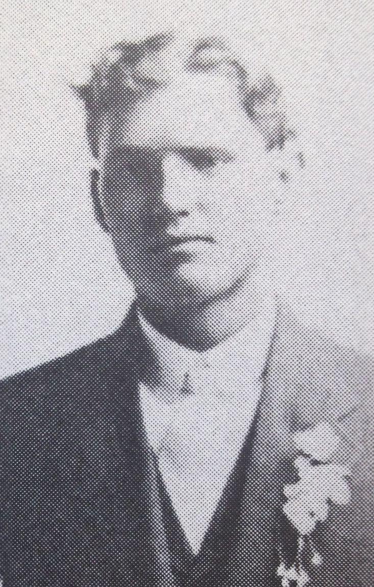 Blake, Joseph Elijah