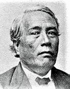 Napela, Jonathan Hawaii