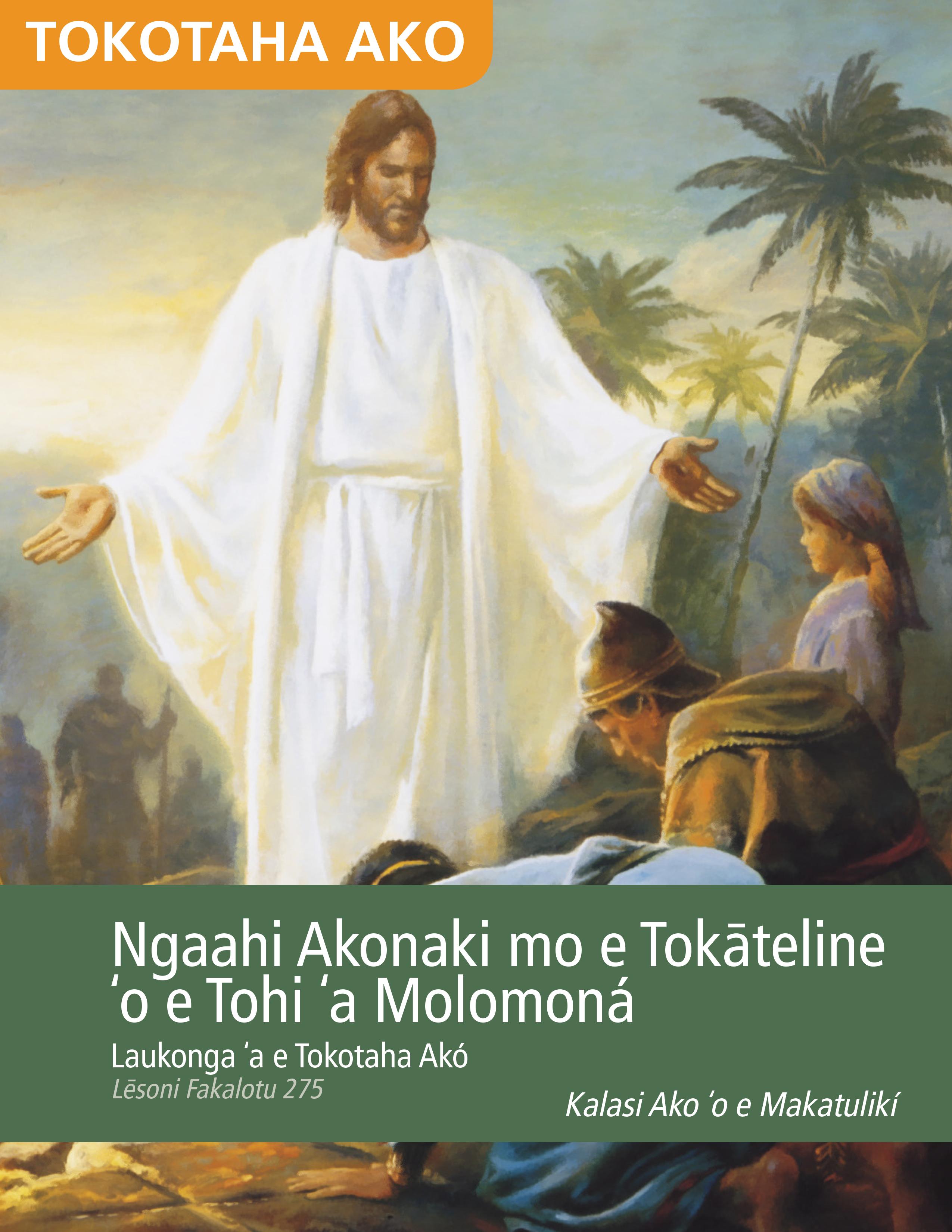 Ngaahi Akonaki mo e Tokāteline ʻo e Tohi ʻa Molomoná - Laukonga ʻa e Tokotaha Akó (Lēsoni Fakalotu 275)