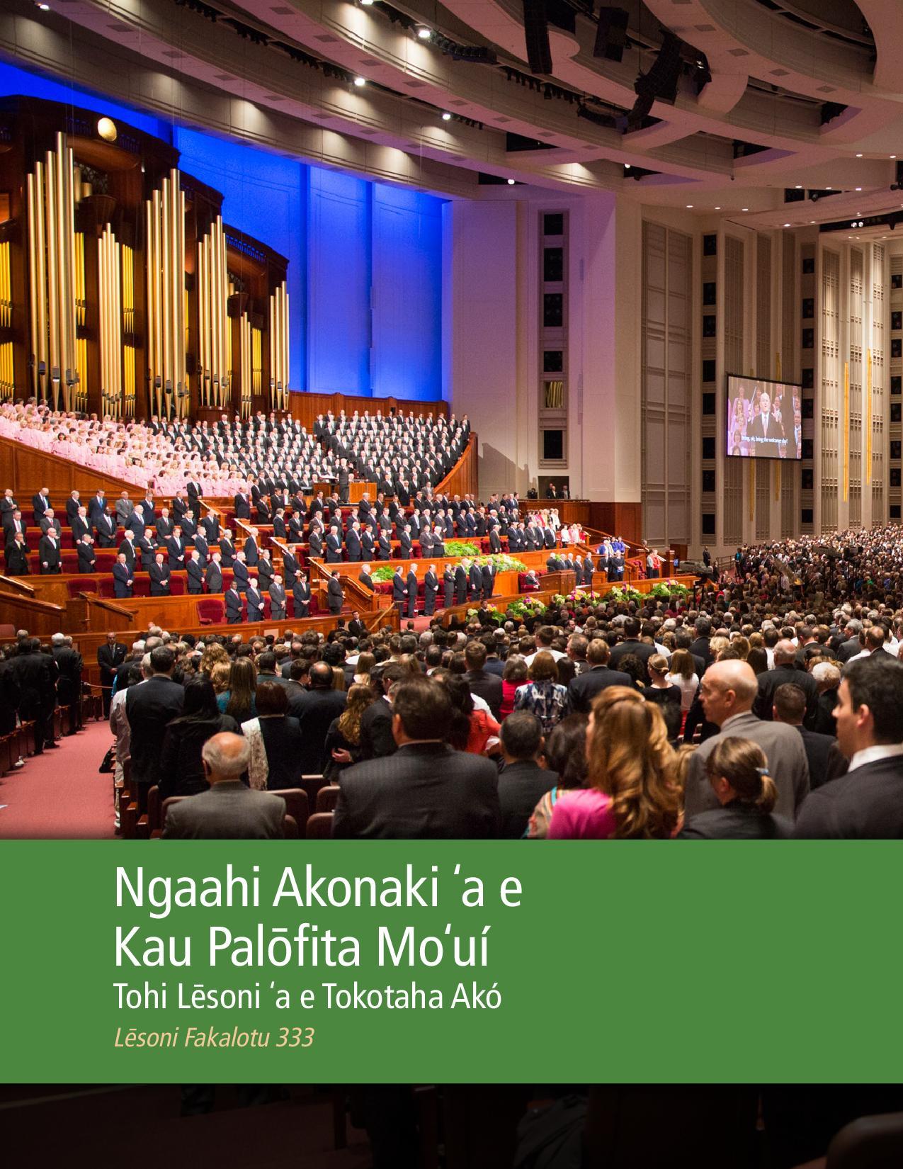 Tohi Lēsoni ʻa e Tokotaha Akó ki he Ngaahi Akonaki ʻa e Kau Palōfita Moʻuí