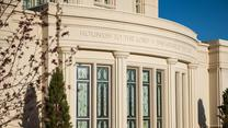Payson Utah Temple, Holiness to the Lord